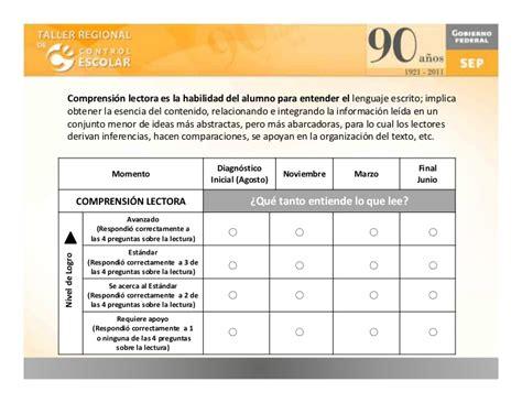 acuerdo n 250 mero 488 por el que se modifican los diversos boleta ciclo escolar 2013 2014 primaria pdf segundo la