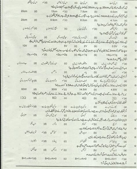 pattern paper class 10th 2014 10th class guess papers physics 2014 all boards jhang tv