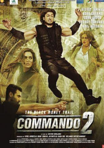 film india commando commando 2