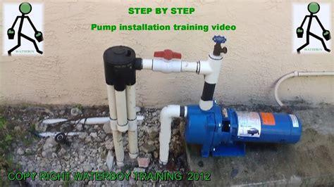 install  lawn sprinkler pump youtube