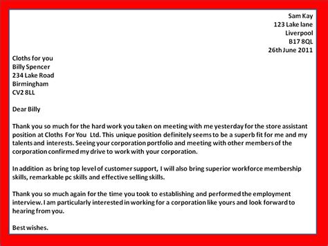 how to get a job an interview thank you letters template one