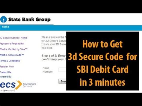how to make a debit card how to get sbi 3d secure code for sbi debit cards in 3