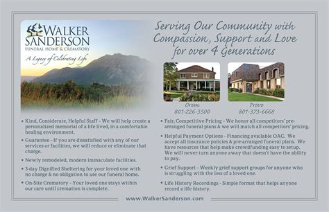 walker sanderson funeral home community services card