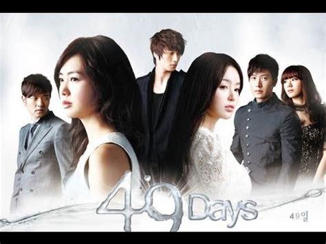 imagenes de novelas coreanas para facebook telenovelas coreanas kdrama 193 lvaro cueva proyecto 40