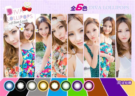 Geo Softlens Berry Cessy All Color lollipops all mygeolens dropship softlens