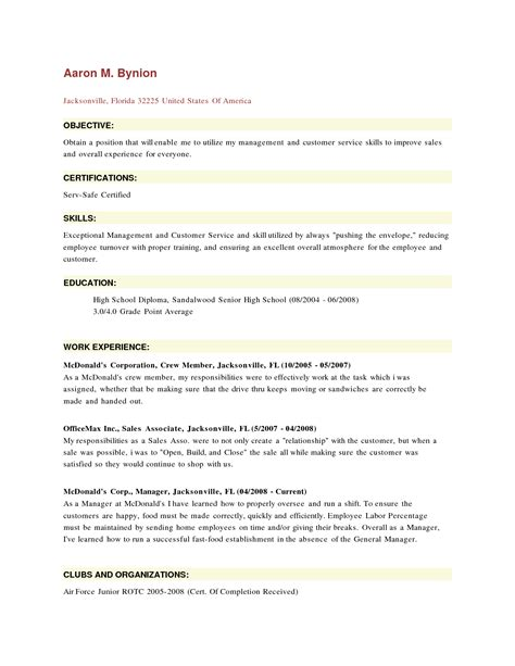 mcdonalds resume resume description