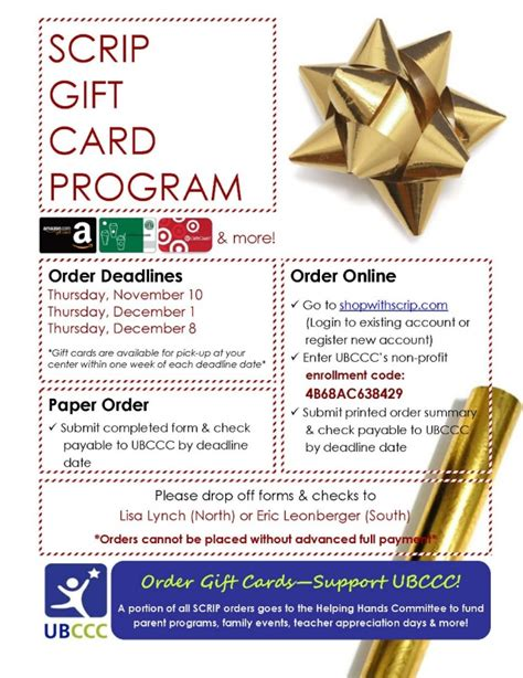 Scrip Gift Card - scrip gift card program university at buffalo child care center university at buffalo