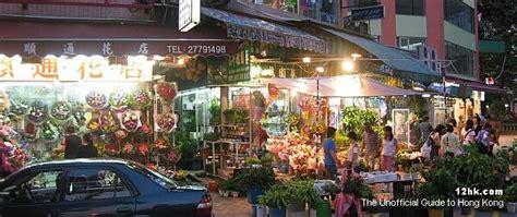 prince edward flower market new year mongkok flower market florists flower shops hong kong