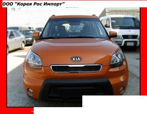 Used Kia Soul 2009 Used 2009 Kia Soul Photos 1600cc Gasoline Ff