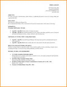 6 resume sles for college students ledger paper