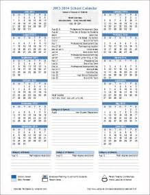 School Calendar Template by School Calendar Template 2016 2017 School Year Calendar