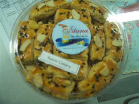 kue lebaran pestalebaran istana kue dijamin halal kue lebaran berkah ramadhan