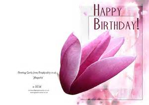 birthday card h u greeting cards