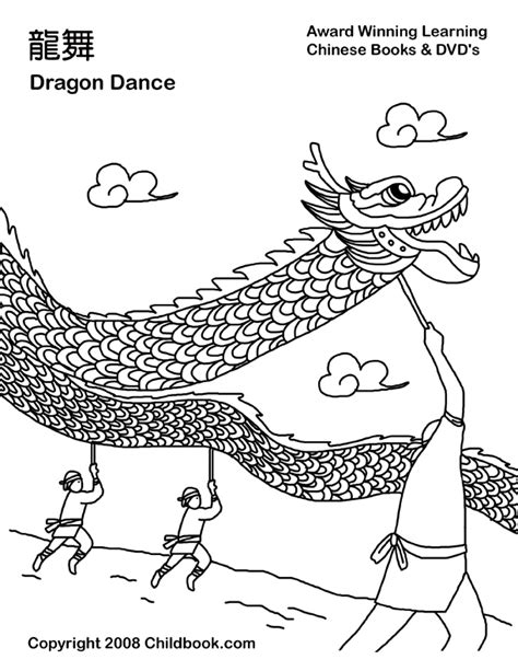 tattoo barongsai chinese dragon coloring pages getcoloringpages com