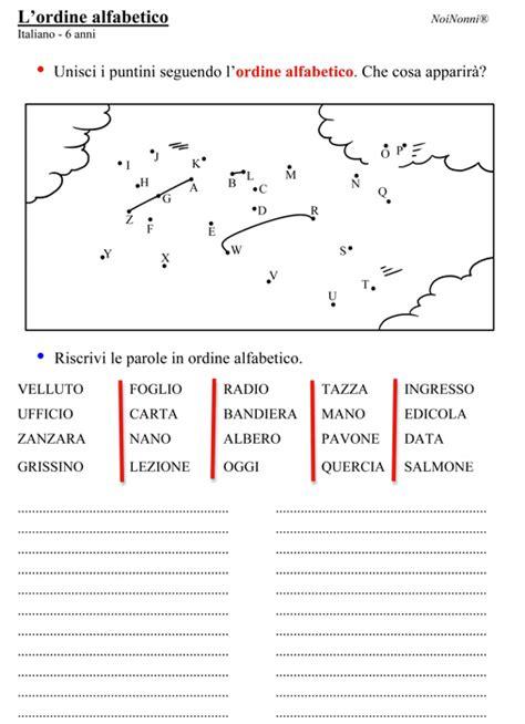 bid in italiano scheda scuola primaria 6 7 anni l ordine alfabetico