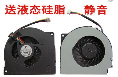 Fan Asus A40j A42j A42jr A42jv X42j K42j K42jc K42jr 1 asus a40j a42j a42jr x42j k42j k42jr a42jv k42f cpu fan notebook cpu gpu fans new original ccfl