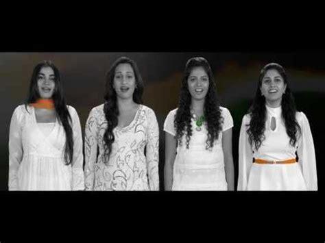 full jana gana mana song mp3 download jana gana mana wift india national anthem 3gp mp4 hd