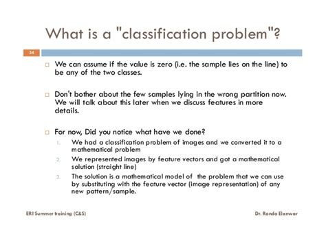 pattern classification video lectures what is pattern recognition lecture 1 of 6
