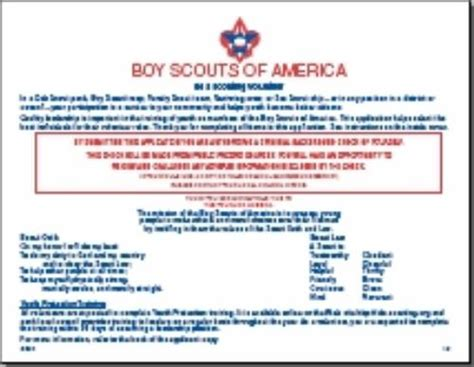Cori Background Check Join Scouts Cub Scout Pack 61 South Deerfield Massachusetts