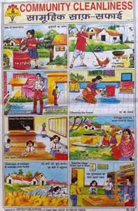 schoolboy souvenirs poster children of india