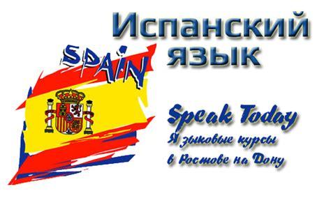 20 preguntas en ingles y español 5 razones por las que los rusos tienen inter 233 s en aprender