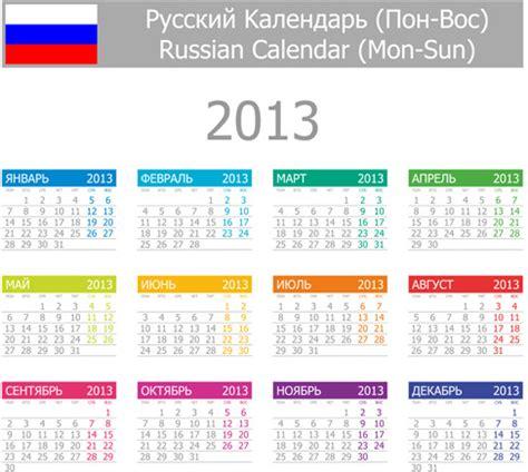 calendar design elements elements13 calendar design vector graphics free vector in