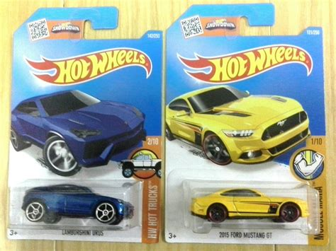 pcsatrm hot wheels lamborghini ur    pm