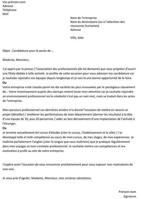 Modèle Lettre De Motivation Suisse
