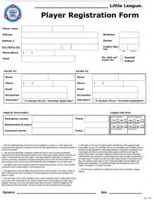 Player Registration Form Template by Holtville League Registration Forms