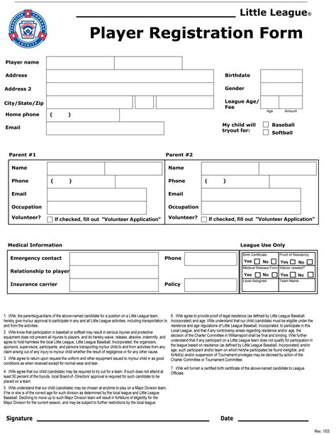 player registration form template registrationform pdf images frompo