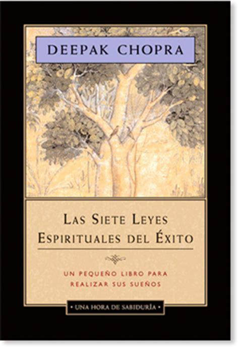 las siete leyes espirituales b005bu98mk las siete leyes espirituales del exito quot una hora de sabiduria quot edicion amber allen
