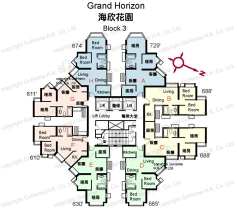 Tenement Floor Plan Floor Plan Of Grand Horizon Gohome Com Hk