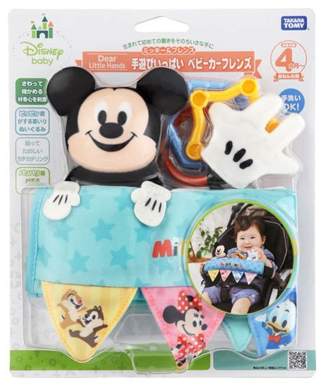 Disney 01 Cars Regular Puzzle amiami character hobby shop disney baby dear