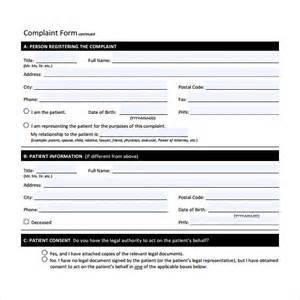 patient complaint form 7 samples examples amp formats