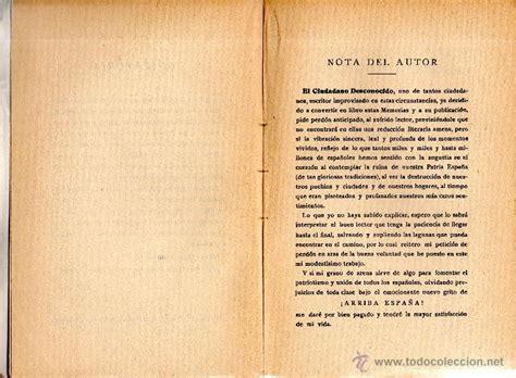 libro la hoja roja libro la tragedia roja en barcelona de e puig comprar libros antiguos de la guerra civil