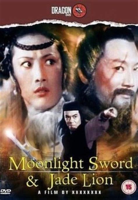 film lion watch online watch moonlight sword and jade lion 1977 online full