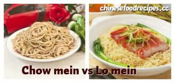 the difference between chow mein and lo mein chinese
