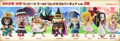 Wcf One Vol 28 Javer world collectable figure vol 28 banpresto figurine one