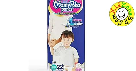 Mamypoko Xxl22 mamypoko diapers 15 25 kg 22 pcs kidzone bd