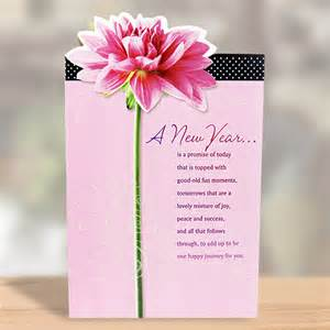buy new year greeting cards send new year cards to india