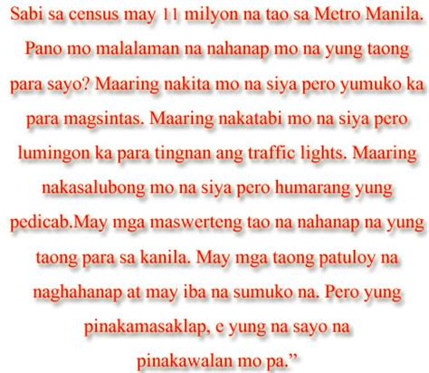 Apology Letter For Friend Tagalog Information About Mrbolero Mr Bolero Collection Of Up Lines Quotes And