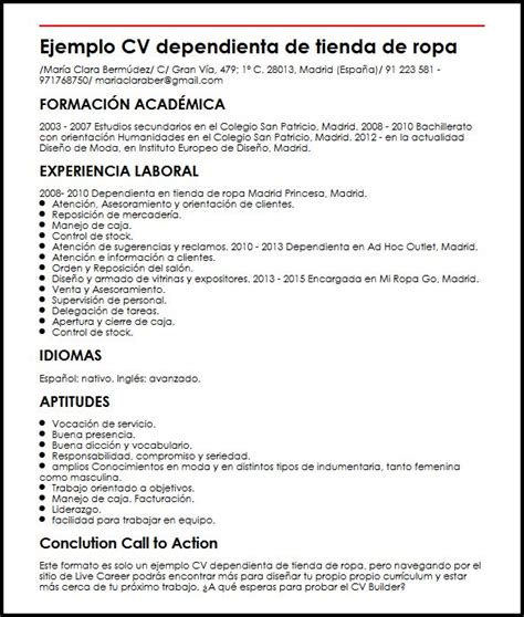 Plantilla Curriculum Vitae Para Tienda De Ropa Ejemplo Cv Dependienta De Tienda De Ropa Micvideal