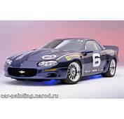 Custom Car Paint Designs