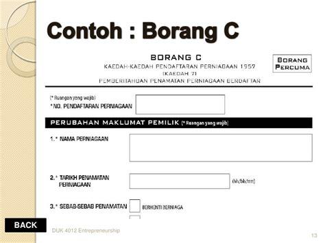 borang c pendaftaran perniagaan di malaysia