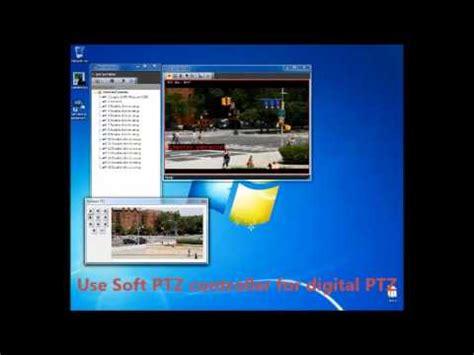 ip recording software netcamcenter ip recording software ptz demo