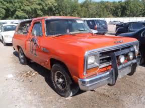 3b4gd12w5hm733628 bidding ended on 1987 orange dodge