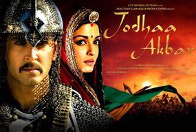 ar rahman jodhaa akbar mp3 free download jodhaa akbar mp3 songs download on tamilmp3free com