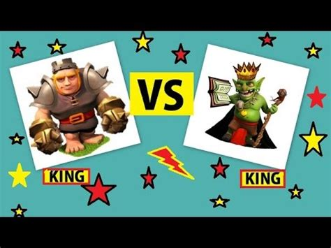 Coc Goblin King race between goblin king king coc
