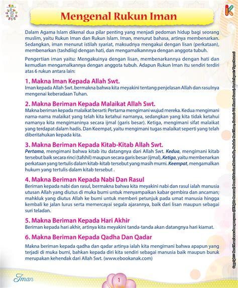 Seri Rukun Iman Aku Beriman Kepada Malaikat Media S Berkualitas mengenal rukun iman ebook anak