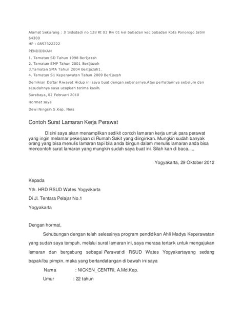 contoh surat lamaran kerja eka hospital 28 images tax manager cover